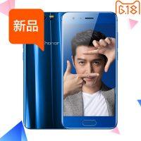 HUAWEI华为honor荣耀 荣耀9全网通智能手机官方正品 4+64G