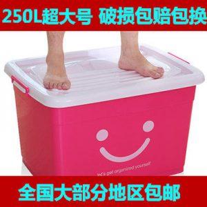 倍亿多 790 加厚收纳箱塑料整理箱有盖玩具筐特大号衣服被子置物周转储物箱子 30L大容量