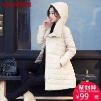 鸭鸭 冬装新款潮大毛领羽绒服中长款加厚修身女装外套B-3931