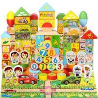 丹妮奇特 AR早教积木 木制宝宝男孩女孩婴儿童早教益智玩具(100片学习卡+50块积木+60块拼图)