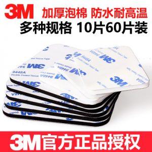 3M 强力双面胶汽车加厚泡沫海绵固定胶粘贴片防水耐高温车用粘胶带 27*27mm 20片