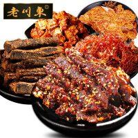 老川东 牛肉干牛板筋麻辣牛肉灯影牛肉丝四川特产辣味小吃零食400g