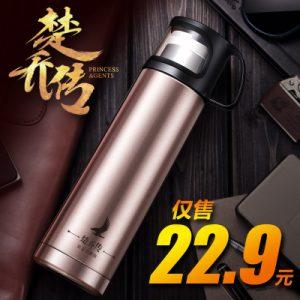 海蝶礼品 QS-1003 保温杯女男学生大容量不锈钢便携儿童可爱定制刻字广告水杯子 500ml