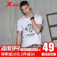 XTEP特步 男士短袖t恤圆领夏季宽松半截袖印花潮打底汗衫体恤上衣男装 17款可选