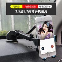 帕拉戴 四代手机支撑架车载手机架汽车用手机架导航支架多功能吸盘出风口通用 有赠品