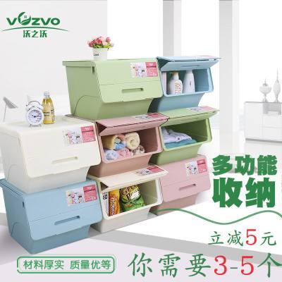 沃之沃 收纳箱塑料大号加厚衣物整理箱玩具收纳盒子储物有盖家居