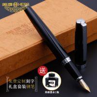 HERO英雄 382 钢笔商务书写直尖书法笔 弯尖美工钢笔 学生用 (含墨水+免费刻字)