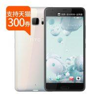 HTC U Ultra 4GB+64GB 双屏全网通旗舰智能手机