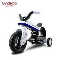 鹰豪 YH-99123新款儿童电动车摩托车电瓶三轮车电动车儿童玩具车