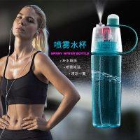 Worldlife和匠 日本运动带喷雾水杯创意便携塑料可喷水降温学生儿童水瓶健身水壶 600ml