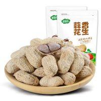 云食间 蒜香花生500g*4包 蒜味花生龙岩花生蒜蓉零食坚果特产