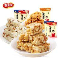 黄老五 花生米花酥零食 5种口味1292g 四川特产糕点点心休闲小吃