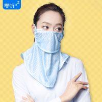 零听 春夏防晒口罩护颈漏鼻女士防紫外线防尘透气骑行遮阳面罩冰丝感薄