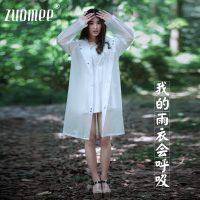 zuomee ZMYY001 雨衣登山步行户外连体徒步旅游成人透明防水男女式长款雨披