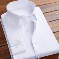 易文 秋季白衬衫男士长袖韩版修身正装纯色休闲衬衣商务职业工装寸 多色可选