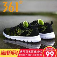 361°361度 男鞋运动鞋夏季网面透气正品跑步鞋新款学生跑鞋休闲鞋