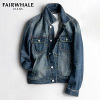 Mark Fairwhale马克华菲 牛仔夹克 2017新款男士水洗纯色修身牛仔上衣外套潮装