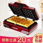 美国Nostalgia Electrics RWM200 迷你家用华夫饼机 电饼铛 烙饼锅煎饼机 全自动