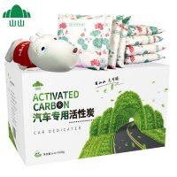 山山 竹炭包汽车用除异味除甲醛活性炭包新车去味用品车内除味碳包 20小包 共1500g