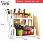 芙洛雅 双层厨房置物架落地调味调料架储物收纳架厨具刀架用品用具 41*39cm