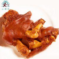 土稼味 重庆特产香辣猪蹄250g熟食麻辣猪脚卤味真空猪手肉类零食