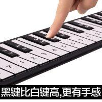 DoReMi哆唻咪 手卷钢琴初学者电子琴37键盘儿童琴入门练习软钢琴早教玩具小乐器