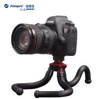 Fotopro富图宝 RM-100+ 八爪鱼三脚架手机相机微单反自拍直播便携大号章鱼支架