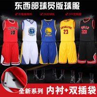 运动密码 篮球服套装男女夏季定制情侣大学生训练服大码透气球衣 多色可选