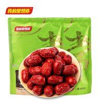 真的常想你 新疆特产二级若羌灰枣500g*2袋(共2斤)免洗即食红枣