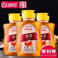 中华老字号 百花牌 蜂蜜3瓶天然纯农家自产野生土取蜂巢蜜0添加