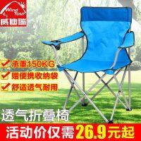 Wind Tour威迪瑞 户外折叠椅便携沙滩休闲椅折叠马扎钓鱼凳子靠背写生椅凳户外椅子