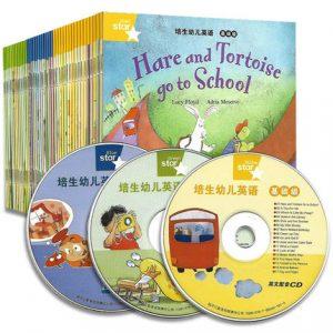 培生幼儿英语 基础级42册启蒙有声绘本英文读物 教材口语 少儿读物自然拼读法 儿童英语故事书