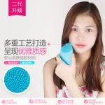 金稻 KD308 电动洁面仪超声波硅胶洗脸刷家用毛孔清洁器洗脸仪器 3色可选