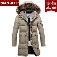 NIANJEEP吉普盾 专柜正品新款冬装羽绒服男中长款 加厚毛领羽绒服