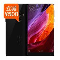 Xiaomi小米 MIX 尊享版全面屏拍照智能手机 6GB+256GB