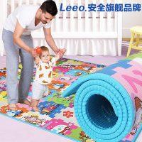 LeeoCaptain里奥船长 宝宝爬行垫加厚客厅婴儿环保爬爬垫儿童泡沫地垫家用垫子游戏垫毯 180*150*1cm