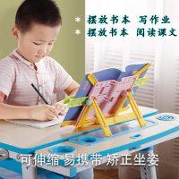 好姿视 K-5读书架阅读架儿童小学生多功能书夹书靠书立看书架 多色