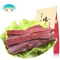 奇圣 西藏特产牦牛肉干手撕风干牛肉干五香麻辣零食168g
