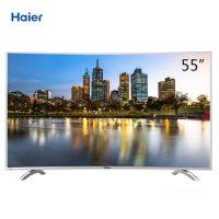 Haier海尔 LQ55H71 55英寸4K曲面超高清智能LED液晶曲屏电视机