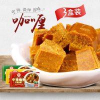 安记 日式块状黄咖喱调味料 咖喱酱咖喱饭调料 100g*3盒
