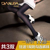 丹吉娅 天鹅绒连裤袜黑色丝袜防勾丝薄款钢中厚显瘦美腿打底春秋季 3双装