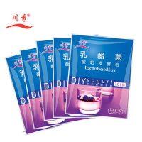 川秀 乳酸菌 酸奶发酵菌 酸奶发酵剂 益生菌 酸奶发酵菌粉 10g*5袋 共50小包