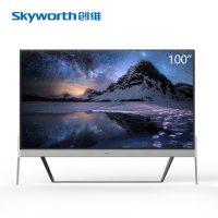 Skyworth创维 100G9 100吋百吋天幕 智能网络原装音响全金属机身 4K液晶电视