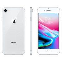 Apple苹果 iPhone 8 (A1863) 64GB 银色 移动联通电信4G手机 全网通智能手机