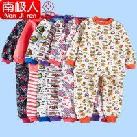 南极人 儿童保暖内衣套装加绒加厚男女童内衣小童宝宝秋衣秋裤童装 多款可选