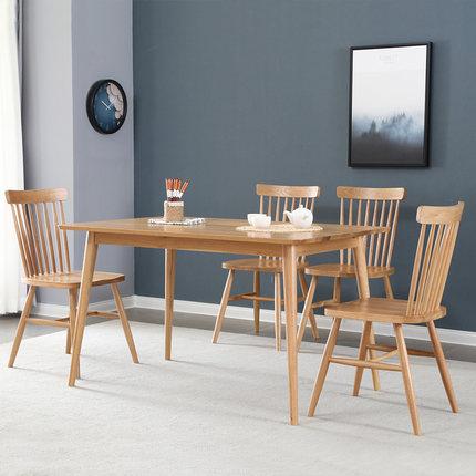 原始原素 R1-CZ-013 全实木餐桌椅组合4/6人日式简约白橡木家具一桌四椅饭桌
