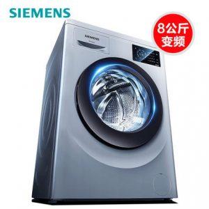 SIEMENS西门子 WM10L2688W 全自动洗衣机滚筒8公斤变频超薄家用