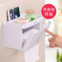 ecoco意可可 卫生间厕所纸巾盒抽纸盒创意卫生间卷纸筒免打孔防水卫生纸置物架
