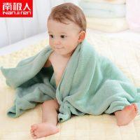南极人 婴儿浴巾新生儿童宝宝浴巾超柔软吸水加大洗澡巾毛巾被盖毯 75*150cm