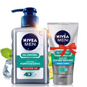 Nivea妮维雅 男士洗面奶控油去黑头祛痘印洗脸去油补水保湿 150ml 送矿泥美白洁面乳50g